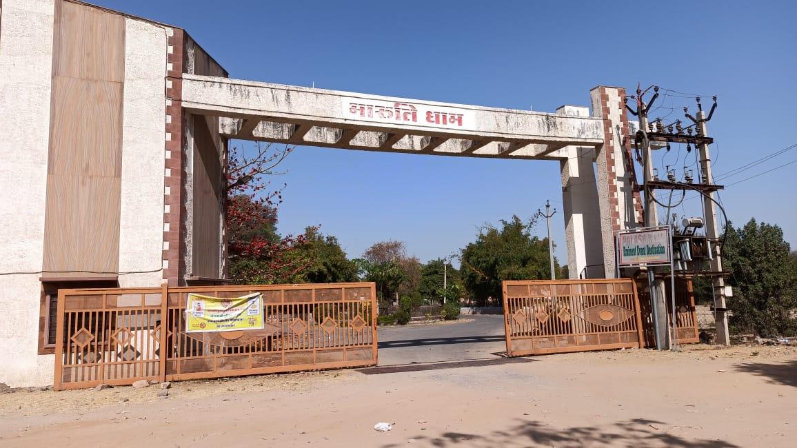 Surana Realtors - Buy Residential Plot in Jodhpur
